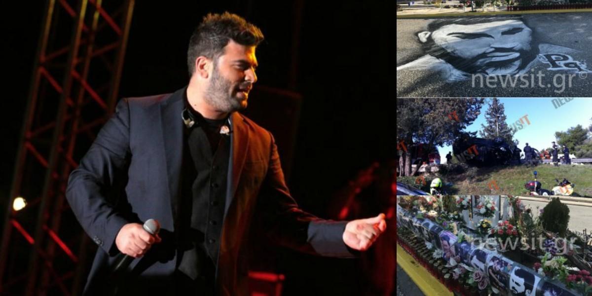 Παντελής Παντελίδης: Δυο χρόνια από τον θάνατο του – Πλήθος κόσμου στο σημείο που έγινε το μοιραίο τροχαίο