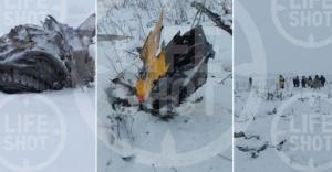 Τραγωδία στον αέρα! Συνετρίβη ρωσικό αεροσκάφος με 71 επιβαίνοντες στην Ρωσία!