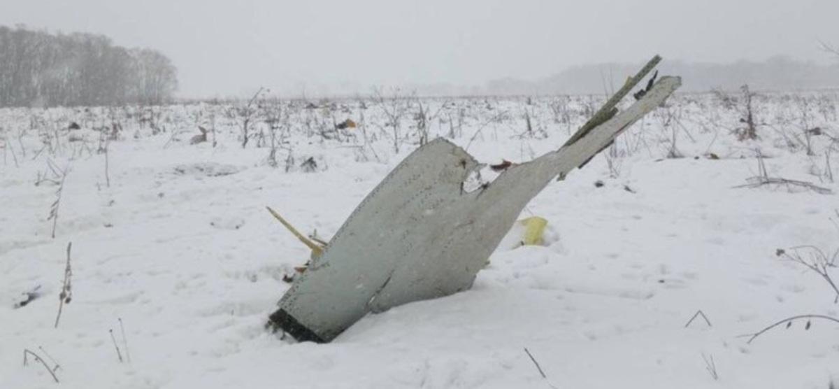 αεροσκάφος Ρωσία