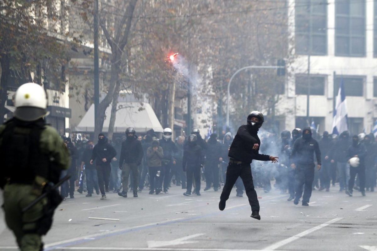 συλλαλητήριο ακροδεξιοί