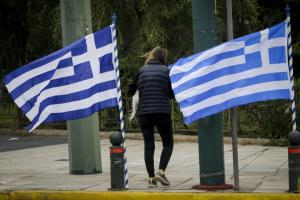 Συλλαλητήριο για την Μακεδονία: Κλειστοί δρόμοι, κλειστό μετρό!