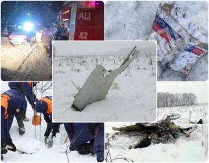Ρωσία: Θρίλερ με το μοιραίο αεροσκάφος που έγινε τάφος για 71 ψυχές!