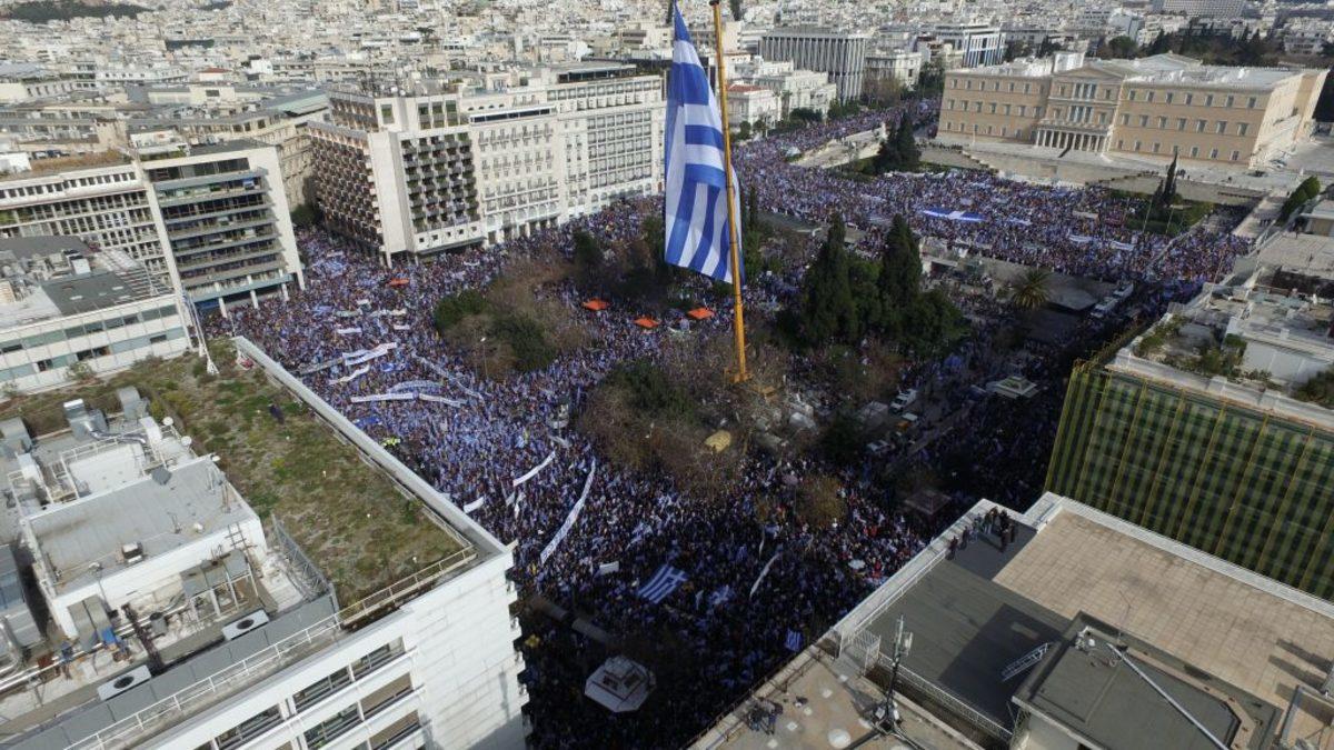 """Συλλαλητήριο: Μια ανακοίνωση από τα μεγάφωνα που """"πάγωσε"""" το αίμα όλων"""