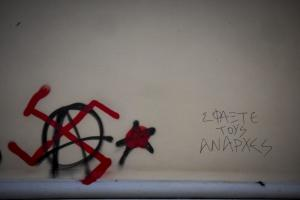 Συλλαλητήριο για την Μακεδονία: Φασιστικές απειλές και σβάστικες στο Πανεπιστήμιο