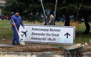 """Σκόπια: Ξεκίνησε το ξήλωμα των πινακίδων για τον αυτοκινητόδρομο """"Μέγας Αλέξανδρος"""""""
