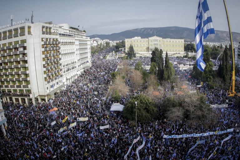 """Συλλαλητήριο – Αθήνα: """"Θέατρο διαπραγματεύσεων με προδιαγεγραμμένο αποτέλεσμα""""!"""
