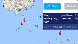 Κυπριακή ΑΟΖ: Καμία ενημέρωση για άφιξη του SAIPEM 12000 στο λιμάνι Λεμεσού