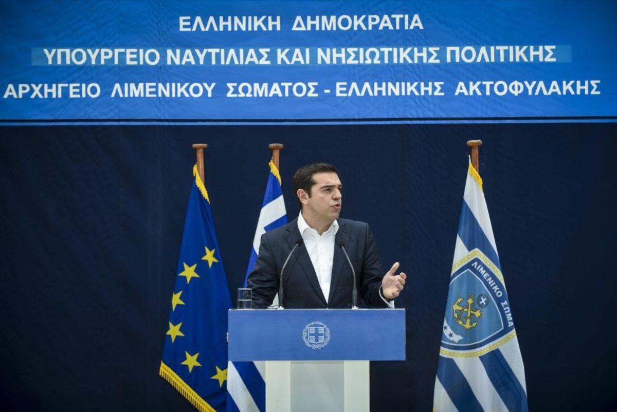 Τσίπρας προς Τουρκία: «Η Ελλάδα δεν θα επιτρέψει, δεν θα δεχθεί και δεν θα ανεχθεί καμία αμφισβήτηση της εδαφικής της ακεραιότητας και των κυριαρχικών της δικαιωμάτων»