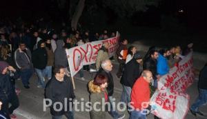 Χίος: Τρεις κι ο… Λαγός – Μικρή προσέλευση και αντιδράσεις ακύρωσαν την εκδήλωση μίσους της Χρυσής Αυγής