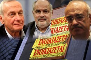 ΣΚΑΙ: Άλλοι τρεις εξωκοινοβουλευτικοί υπουργοί ζήτησαν επίδομα ενοικίου – Τι απαντούν οι ίδιοι