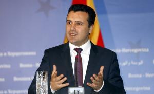"""Σκόπια: """"Ζωντανή"""" η κυβέρνηση Ζάεφ – Απορρίφθηκε από την Βουλή η πρόταση δυσπιστίας"""