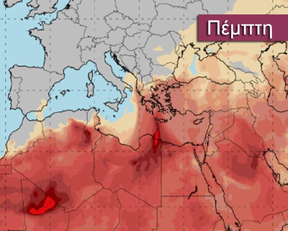 """Καιρός: Το σπάνιο φαινόμενο που θα συμβεί την Πέμπτη! Η Ελλάδα θα """"κοπεί"""" στα δυο"""