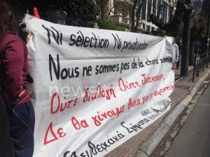 Παρέμβαση φοιτητών στη Γαλλική Πρεσβεία
