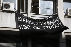 Υπό κατάληψη το Πανεπιστήμιο Θεσσαλίας και σχολή του ΑΠΘ για τον Γιαγτζόγλου