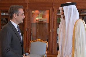 Συνάντηση Κ. Μητσοτάκη με τον Εμίρη του Κατάρ