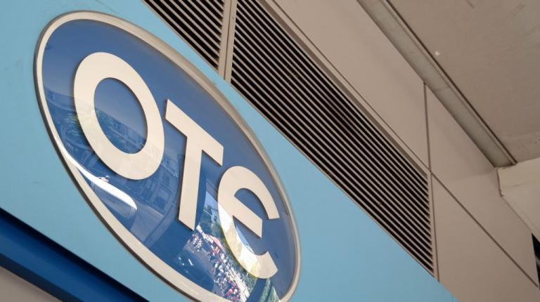 Στη Deutsche Telekom περνά και το 5% του ΟΤΕ