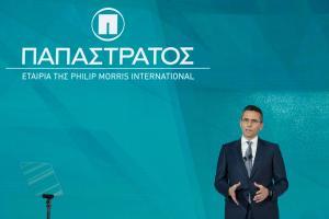 Παπαστράτος: Εγκαινιάστηκαν οι νέες εγκαταστάσεις παραγωγής στον Ασπρόπυργο