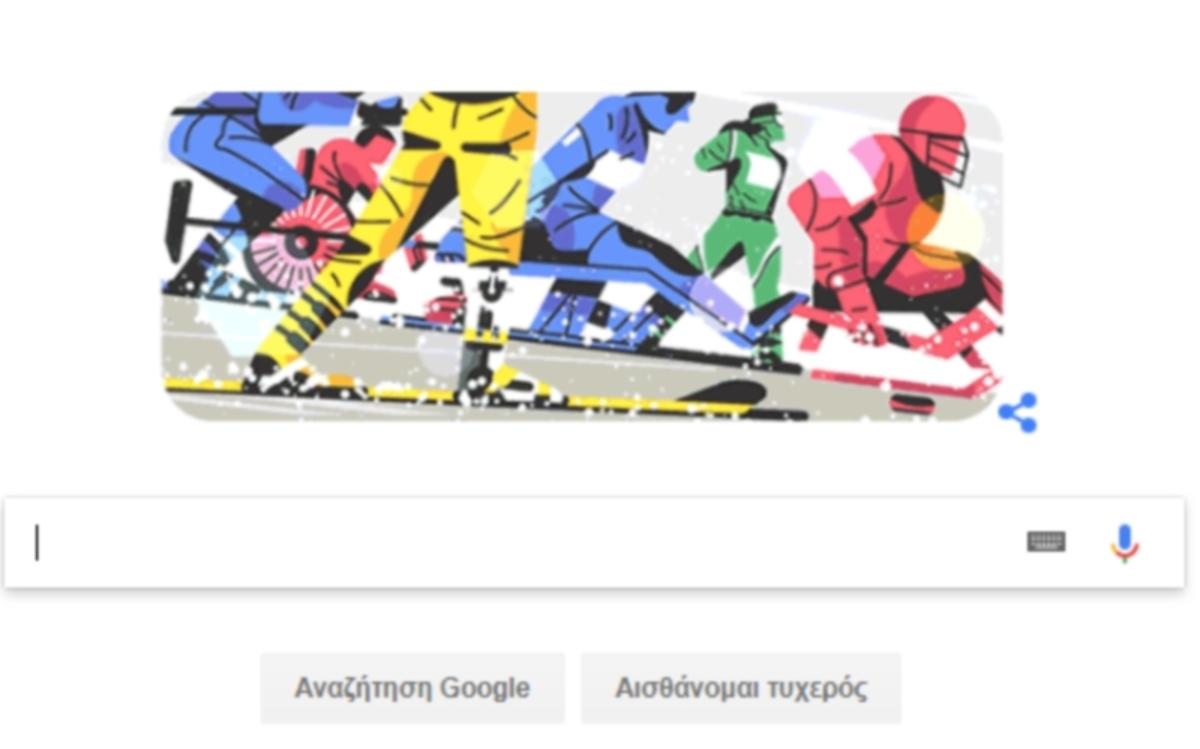 Παραολυμπιακοί 2018