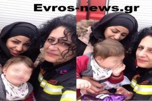 Έβρος: Δάκρυα συγκίνησης από τη γυναίκα πυροσβέστη που έσωσε την μικρή Μαχμούτ από τη Συρία