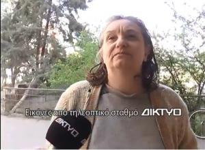 Επέστρεψαν στις Σέρρες τα αδέλφια μετά την ομηρία – Τι λέει η γυναίκα που έμεινε αιχμάλωτη 8 μήνες [vid]