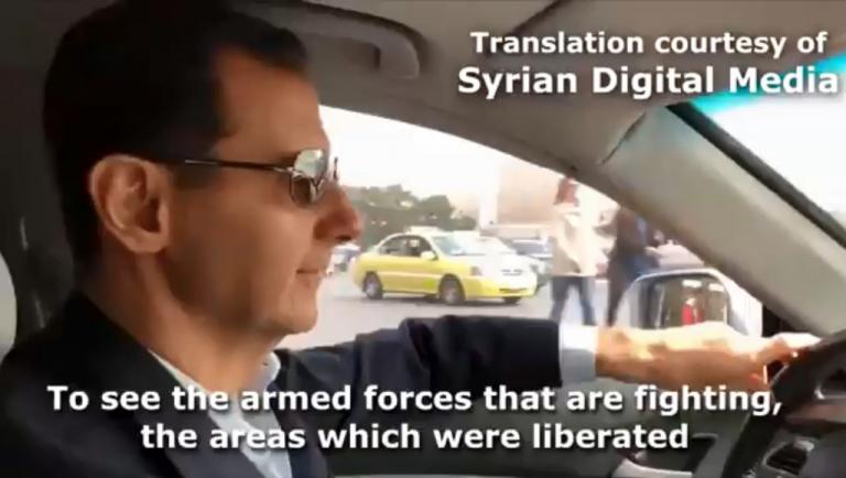 Άσαντ: Οδηγεί χαλαρός το αυτοκίνητό του προς την Γούτα! [vid]