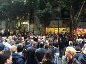 Διαμαρτυρία εφοριακών και τελωνειακών έξω από το υπουργείο Οικονομικών [pics]