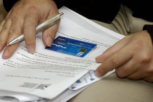 Προθεσμία για την καταβολή των εισφορών στον ΕΛΓΑ
