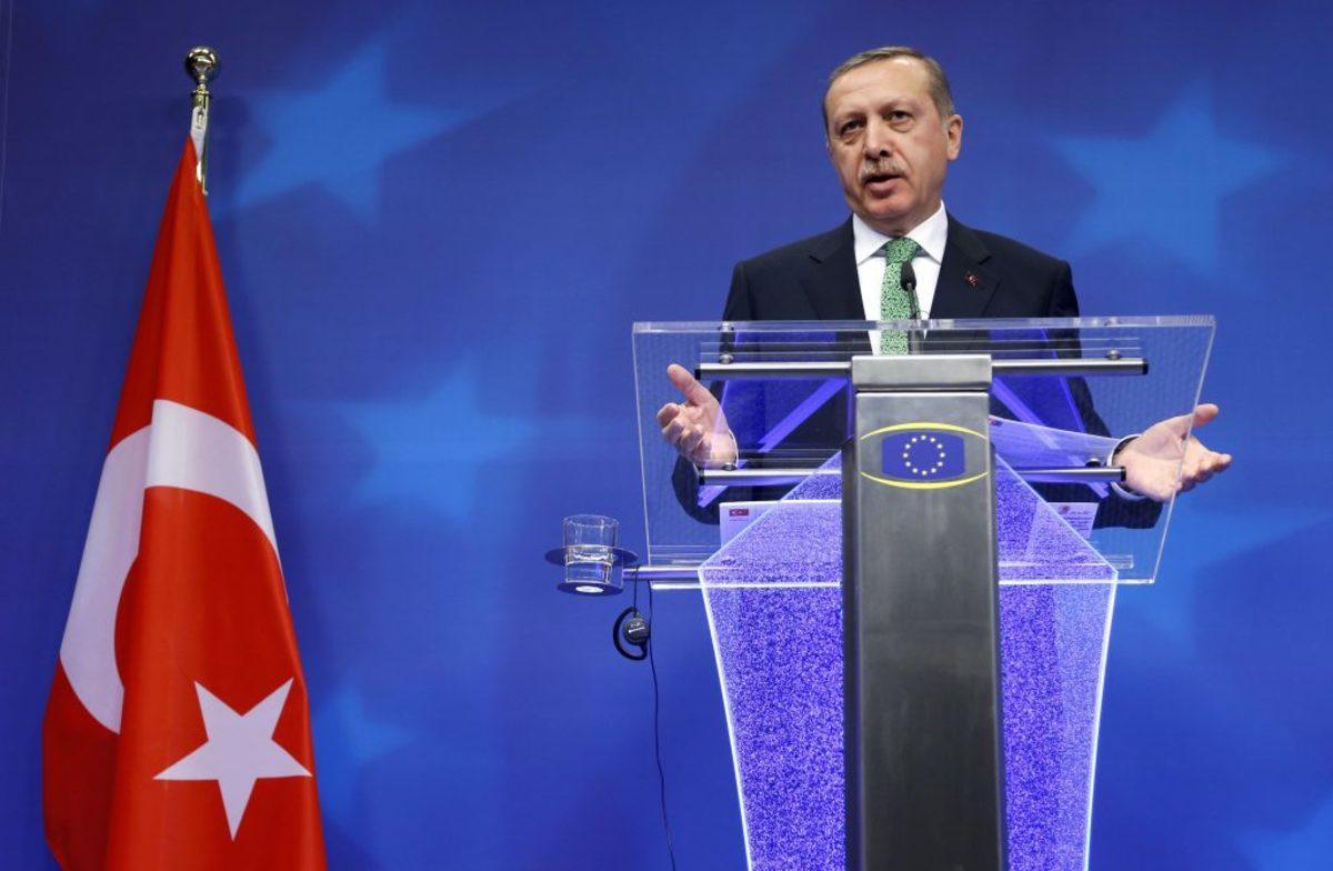 Τουρκία Ευρωπαϊκό Ελεγκτικό Συνέδριο
