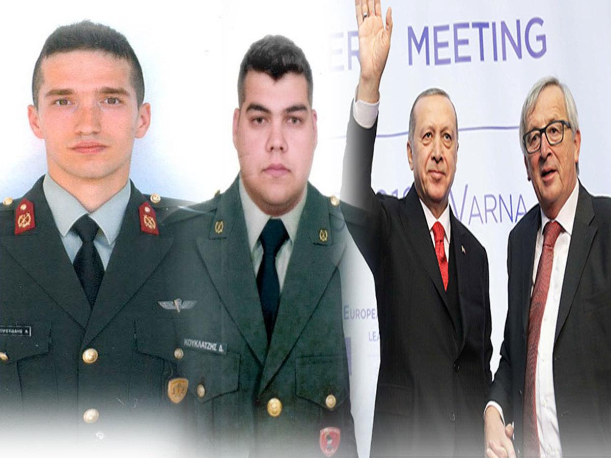 Έλληνες στρατιωτικοί Ερντογάν Βάρνα