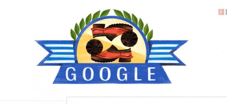 """Η Google τιμά την επέτειο της Ελληνικής Επανάστασης – Αφιερωμένο στην 25η Μαρτίου το """"doodle"""" [pic]"""