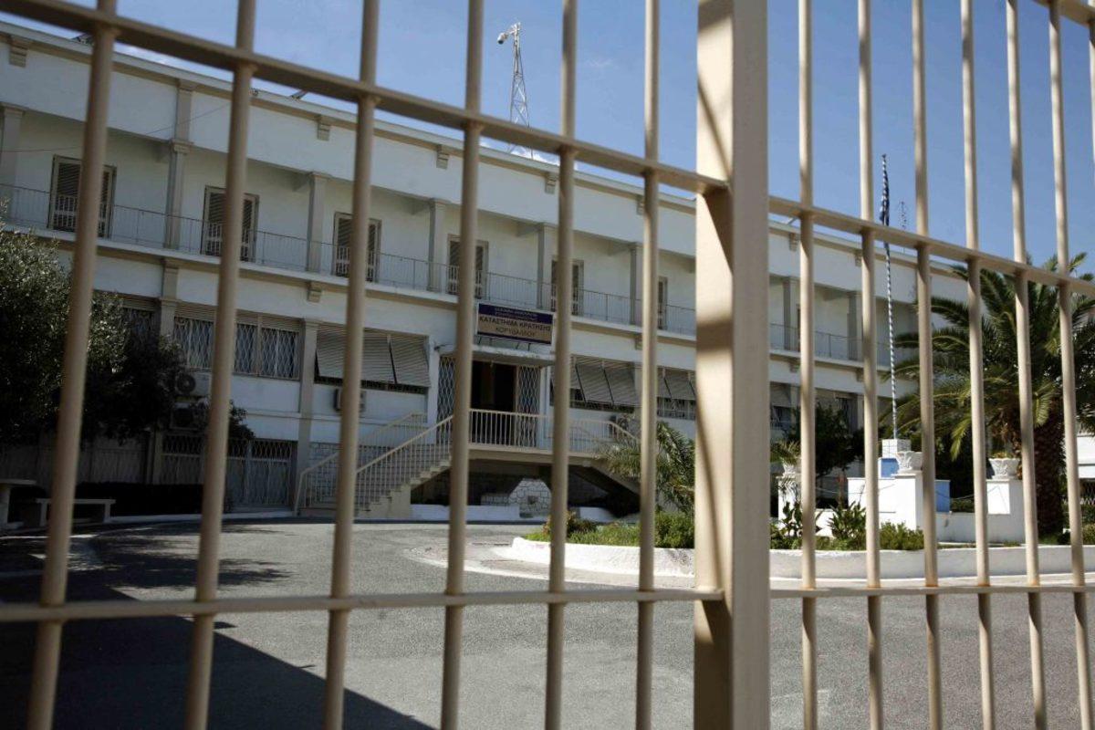 φυλακές Κορυδαλλού υπουργείο Δικαιοσύνης Νέα Δημοκρατία