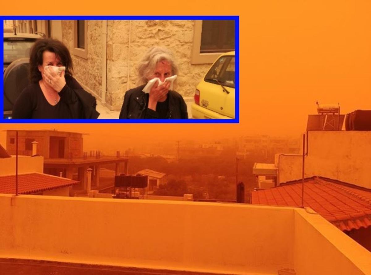 """""""Πνίγονται"""" από την αφρικανική σκόνη στην Κρήτη – Στο νοσοκομείο πολίτες – Με μάσκες κυκλοφορούν στους δρόμους!"""