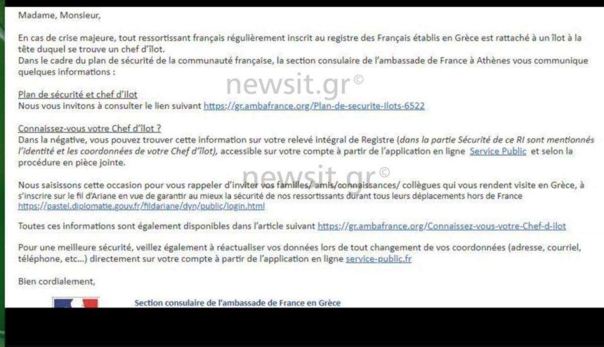 Καλύτερη ιστοσελίδα γνωριμιών Γαλλία