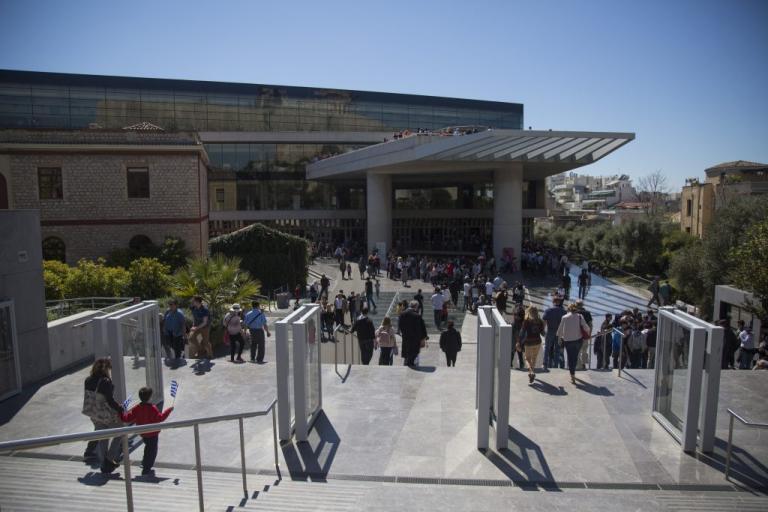25η Μαρτίου: Το Μουσείο Ακρόπολης γιορτάζει την Εθνική Επέτειο με ελεύθερη είσοδο