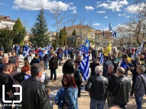 Συλλαλητήριο για τη Μακεδονία στο Πολύκαστρο [pics]