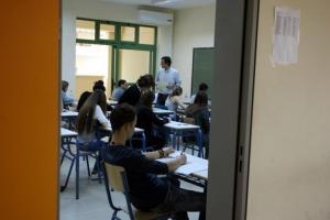 Υπουργείο Παιδείας: Οι 484 προσλήψεις εκπαιδευτικών