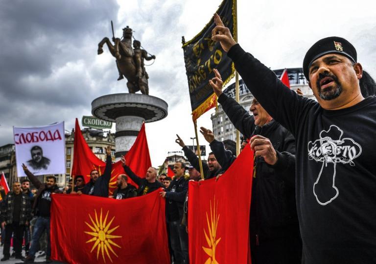 Μεγάλη διαδήλωση στα Σκόπια κατά της αλλαγής ονόματος