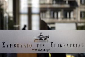 """""""Άκυρο"""" του ΣτΕ στις μειώσεις συντάξεων δικαστών και εισαγγελέων"""