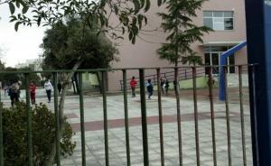 Υπουργείο Παιδείας: Οι 92 προσλήψεις εκπαιδευτικών