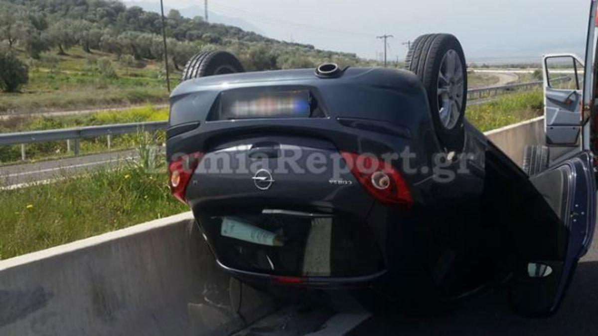 Φθιώτιδα: Ήρθε τούμπα στην Εθνική Οδό! Δύο τραυματίες [pics]