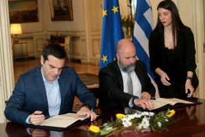Ίδρυμα Σταύρος Νιάρχος: 250 εκατομμύρια ευρώ για την υγεία