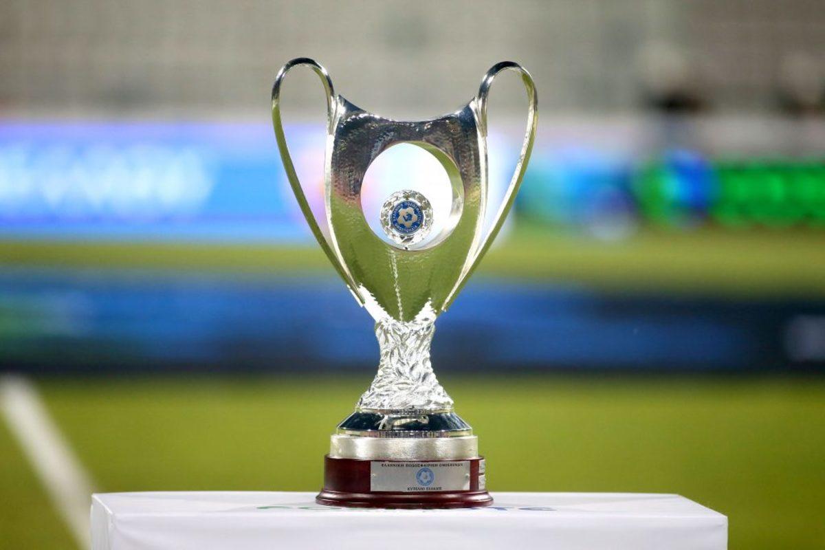 εισιτήρια - Κύπελλο Ελλάδας