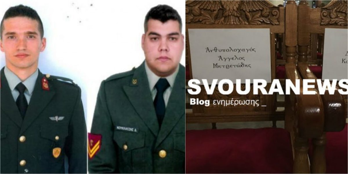 Έλληνες στρατιωτικοί