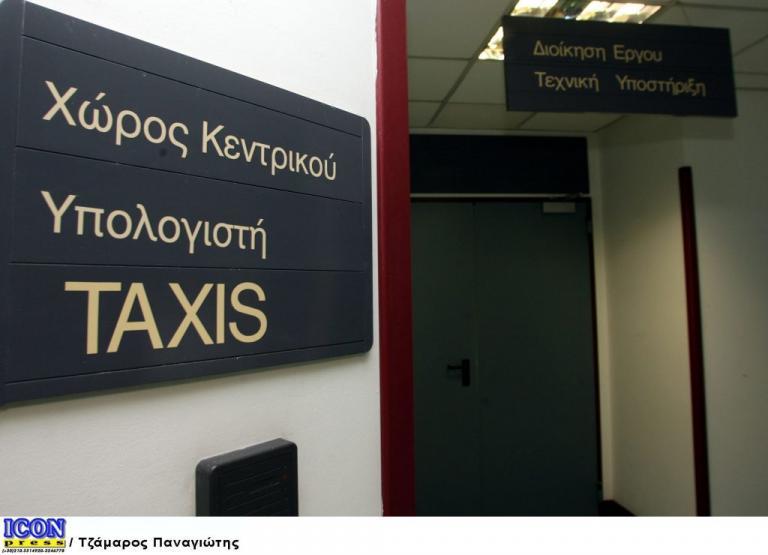 Γιατί καθυστέρησε και εφέτος το άνοιγμα του Taxis – «Κάηκαν» στον δρόμο οι φιλοδοξίες για ηλεκτρονικούς ελέγχους