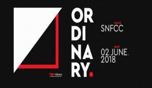 TEDxAthens: Στις 2 Ιουνίου στο Κέντρο Πολιτισμού Ίδρυμα Σταύρος Νιάρχος