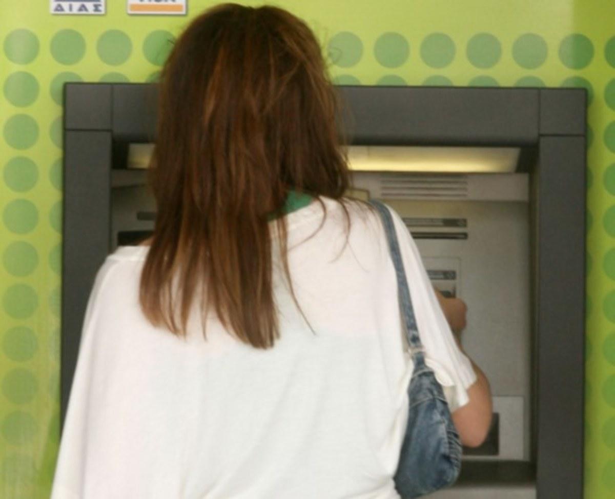 Βόλος: Κοίταξε το υπόλοιπο του τραπεζικού της λογαριασμού και κατάλαβε το μεγάλο λάθος της!