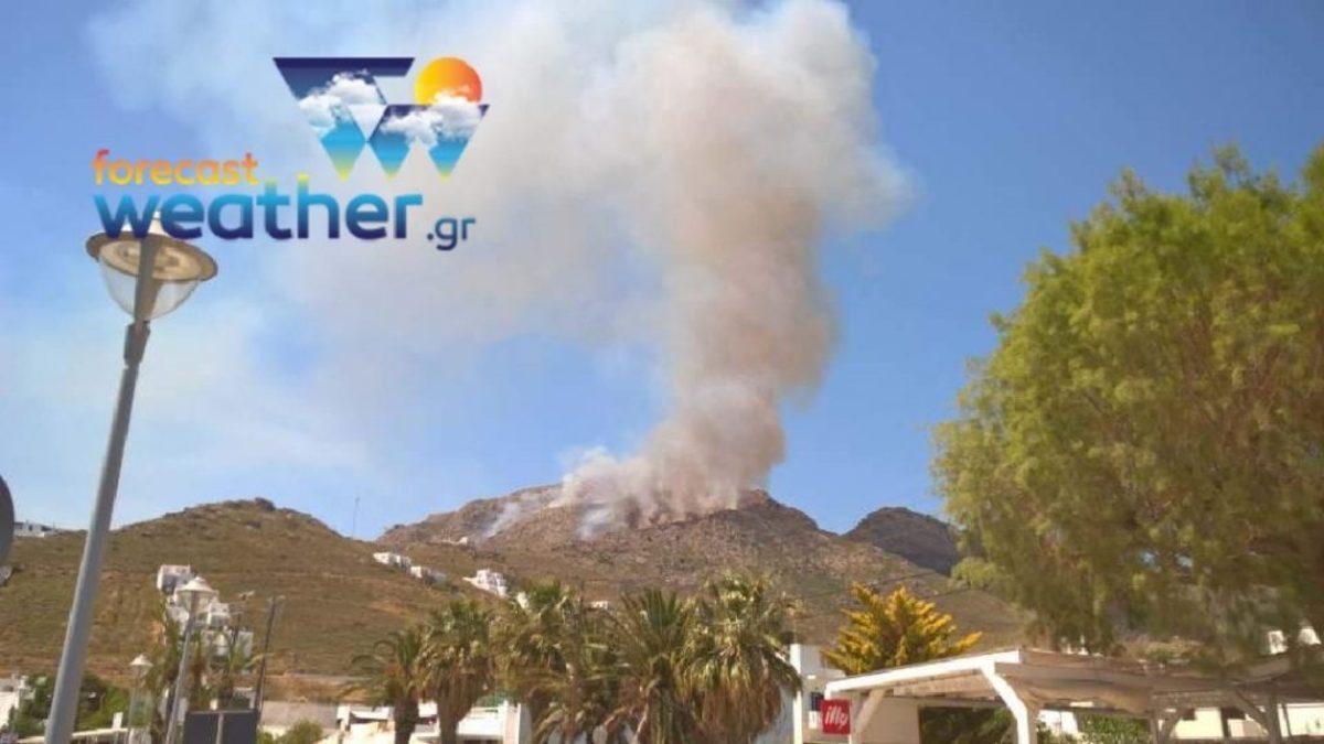 Φωτιά σε εξέλιξη στη Σέριφο [pics]