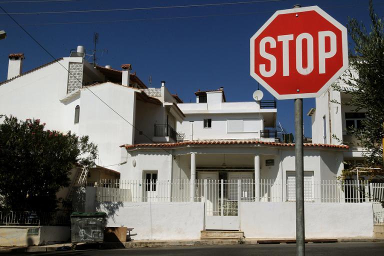 Προσοχή στην παραχώρηση δωρεάν κατοικίας από γονείς και παιδιά – Παραμονεύουν φόροι φωτιά