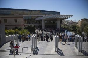 Προσωρινή αναστολή της πανελλαδικής στάσης εργασίας σε μουσεία και αρχαιολογικούς χώρους