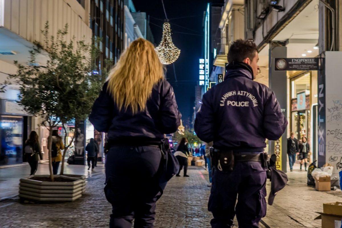 αστυνομικοί Αττική